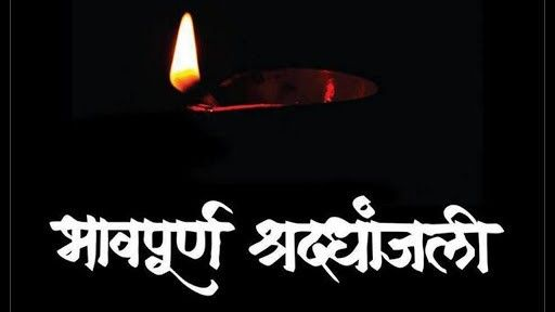 Condolence messages for friends and brother