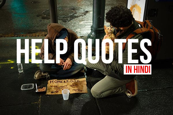Help quotes for good life