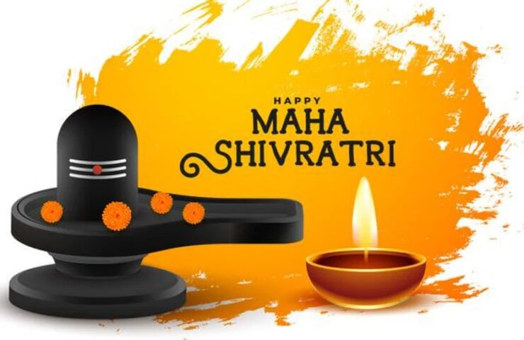 Maha Shivratri wisehs and Message for friends and Family