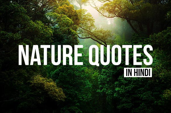 Nature Quote in Hindi