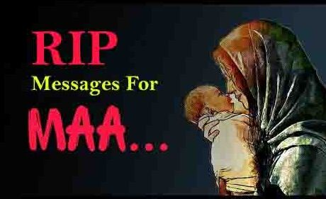 RIP Messages in Hindi For Mother
