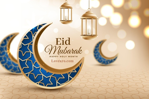 50+ Eid-al-fitr Wishes Images and Quotes for Status