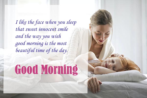 Good Morning Sms and Images for Friends