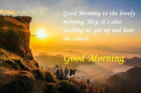 Suprabhat Status in English for Friends and Everyone