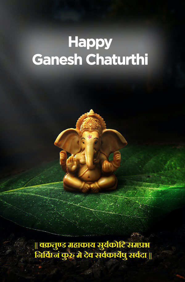 Happy Vinayak Chaturthi Messages and SMS